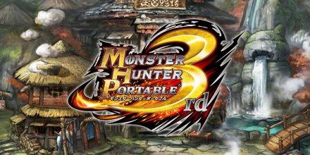 ★ VIDEO 2 : Monster hunter 3rd