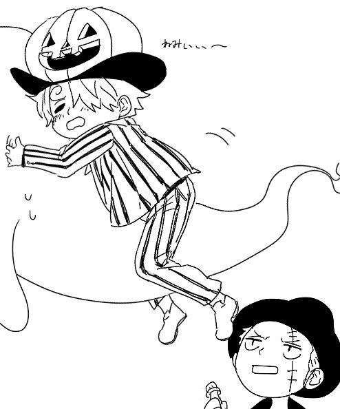 Happy Halloween spécial Zoro x Sanji