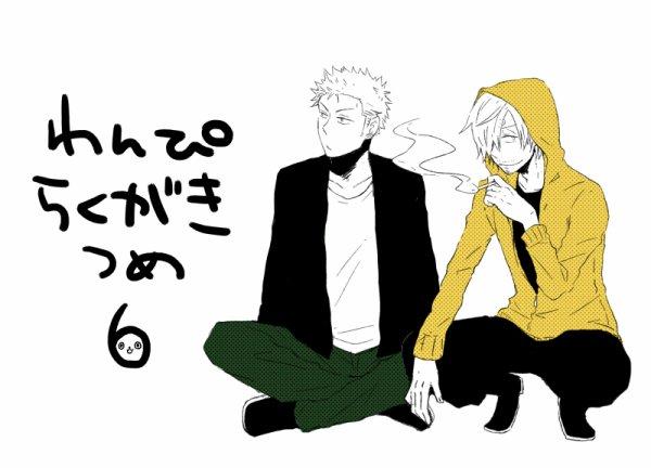 Image Zoro x Sanji 34