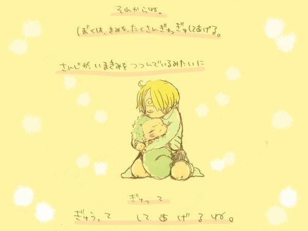 Image Zoro x Sanji (enfant) 244