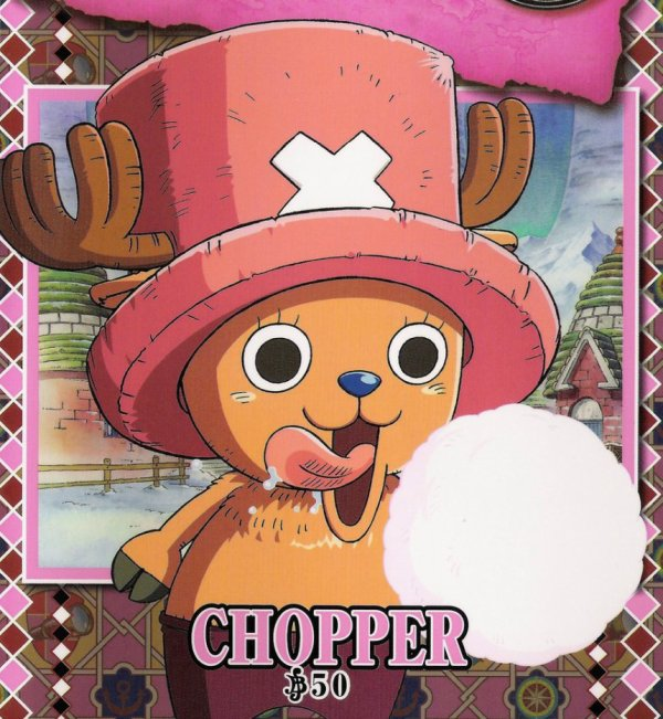 Image de Chopper part 3