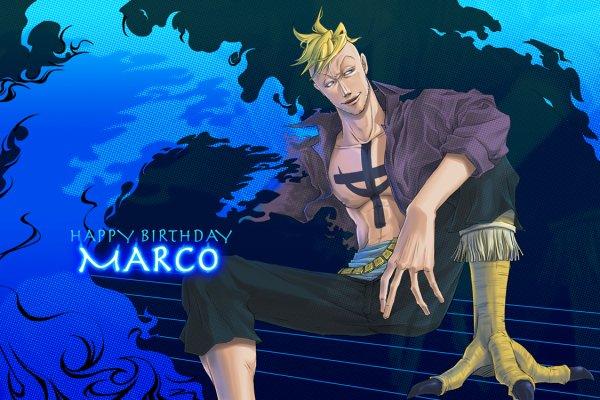 Image de Marco part 2