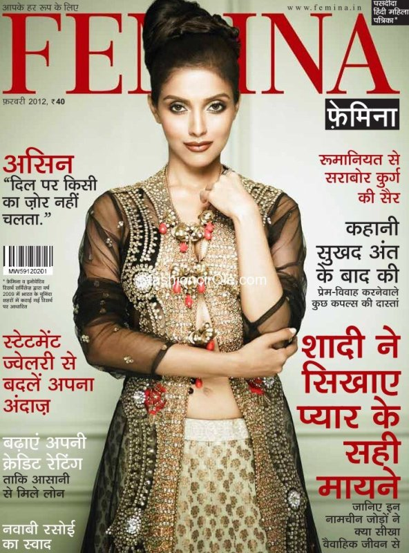 Asin-Femina magazine cover Feb 2012