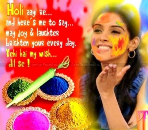 Happy holi & womens day to all S.G.A visitors!