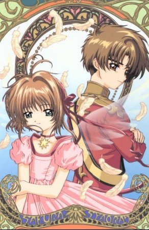 Card Captor Sakura le film 2: La carte scellée