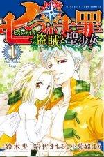 Nanatsu no Taizai : Seven Days - Touzoku to Seishoujo