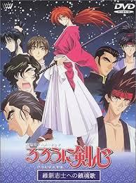 Rurouni Kenshin : The Movie