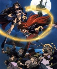 Slayers : The Motion Picture - film 1