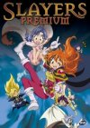 Slayers Premium - film 5