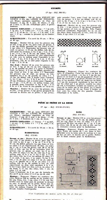 Un peu de tricot pour bébés et poupons 1962 (3)