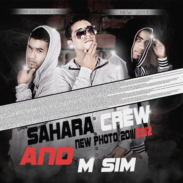 Sahra Crew  M sim