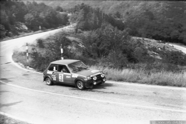 Rallye d'Hébros 1982 - Photos