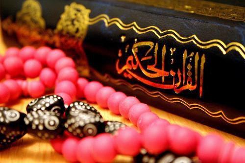 ALLAH tα'αlα a dit : « Et rappel, car le Rappel profite aux croyants »