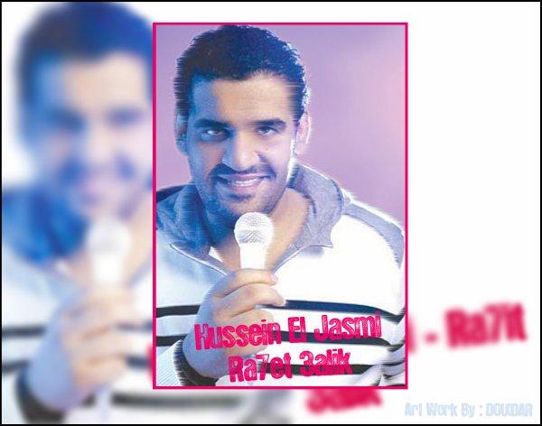 Hussein El Jasmi - Ra7et 3alik