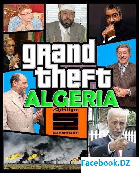 Le new GTA