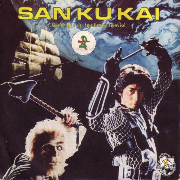 SAN KU KAI - Générique - 1982
