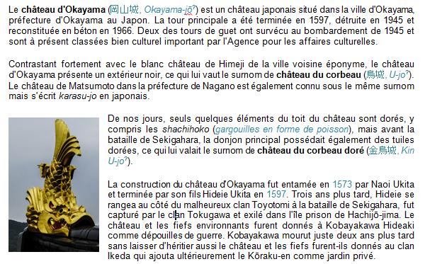 . . . . . . . . . . .  . . . . . . . . . . .  Le château d'Okayama . . . . . . . . . . .  . . . . . . . . . . .  . . . . . . . . . . .