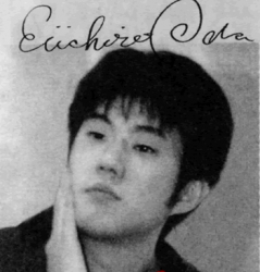 Eichiro Oda