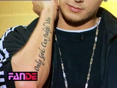 1Er Tatouage 1 tatouage - tt sur m pokora