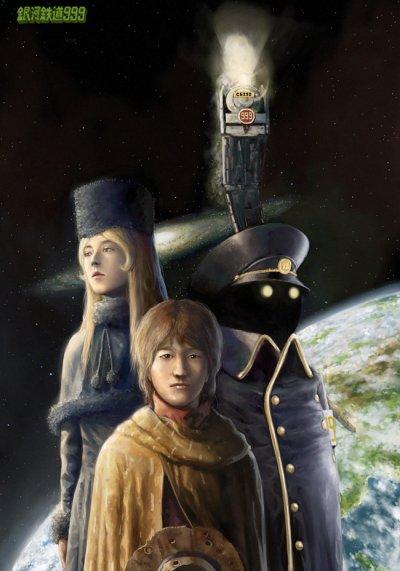 Maetel, la voyageuse de l'espace ! (5ème partie)