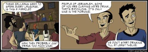 Une Pentecôte, moins éclatante ?