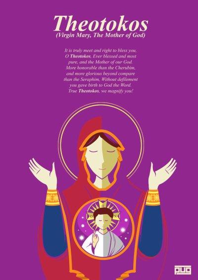 Que sait-on de Marie, la mère de Jésus ? (3ème partie)