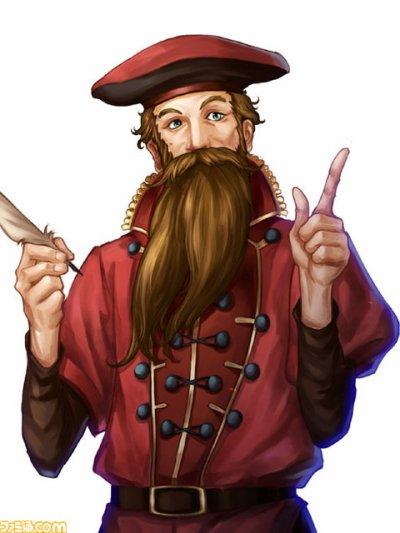 Mercator, un artisan talentueux méconnu !