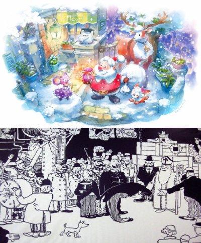 Un Noël long à se mettre en place !!! (2ème partie)