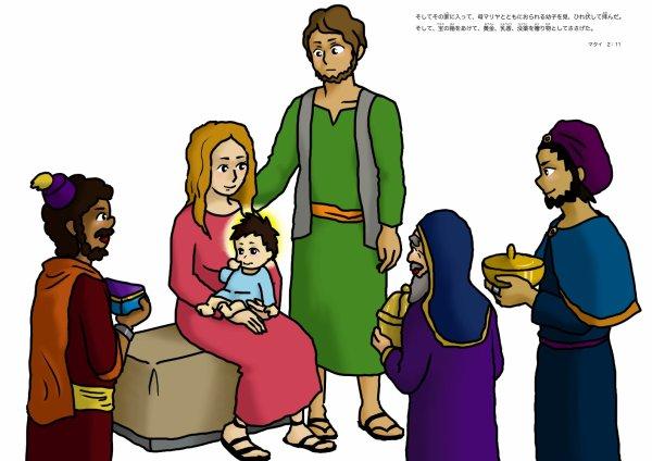 Un récit de Parousie déguisé : l'adoration des Mages !