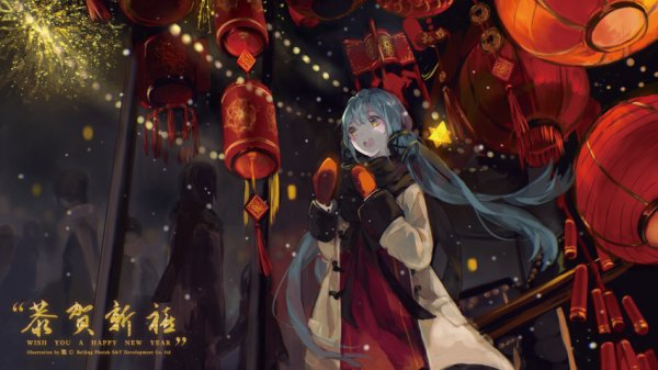 Bonne Année, Feliz Ano Novo, Yoï otoshi o !!!