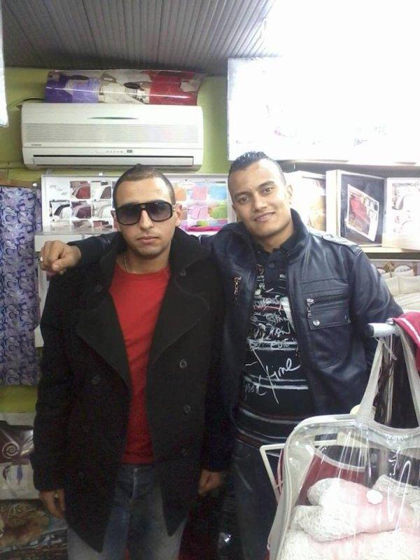 je suis avec mon amis samir