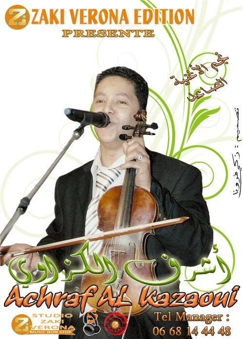 Acharf Al Casaoui 2010