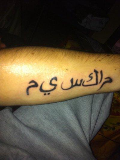 """"""" Mon Tatouage """""""