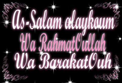 ※ ● • ×      BISMILLAH Y RAHMAN Y RAHIM     × • ● ※