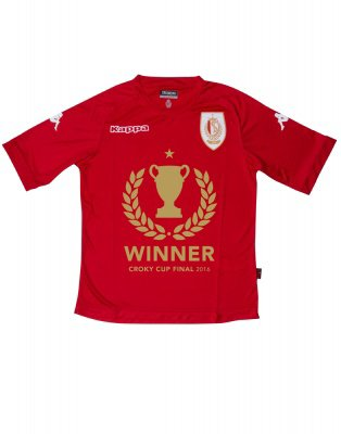 Maillot Kappa vainqueur de la coupe de Belgique 2015-2016