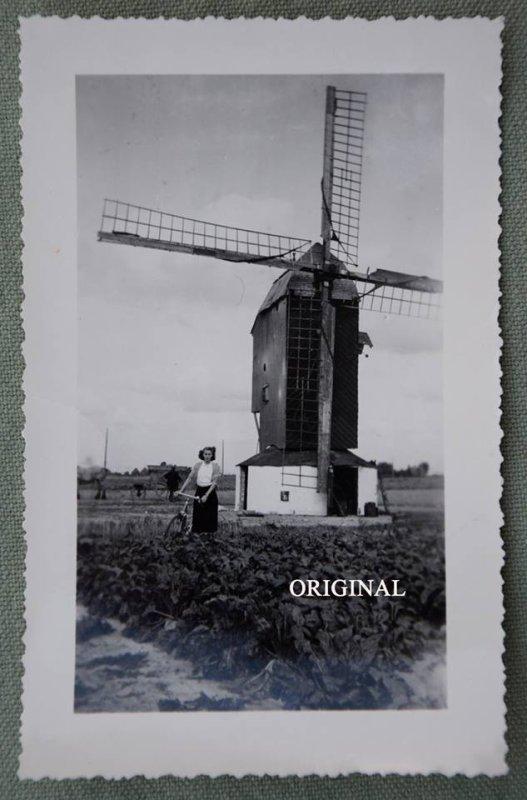 Le moulin inconnu