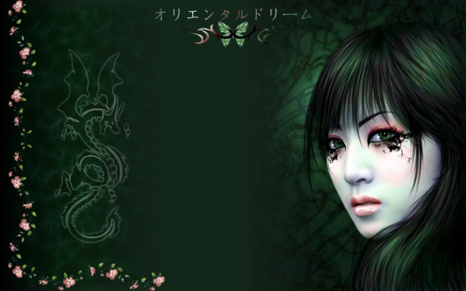 Blog de Saya89
