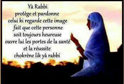 ameeen ♡¤¤¤¤♡