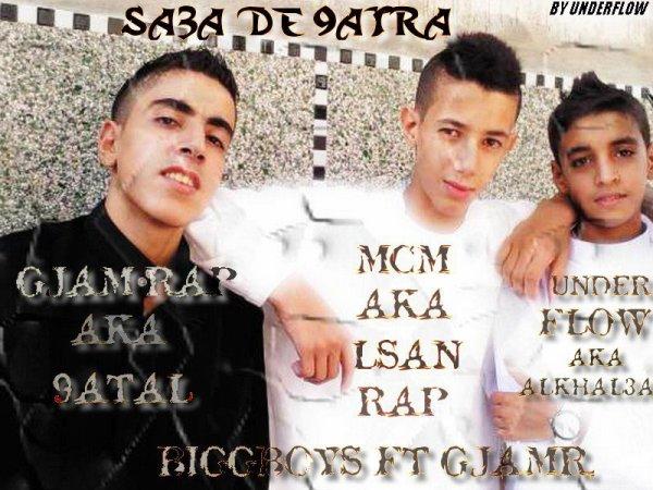 underflow ft gjam rap ft mcm 2011