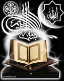 Photo de Apprendre-le-Coran