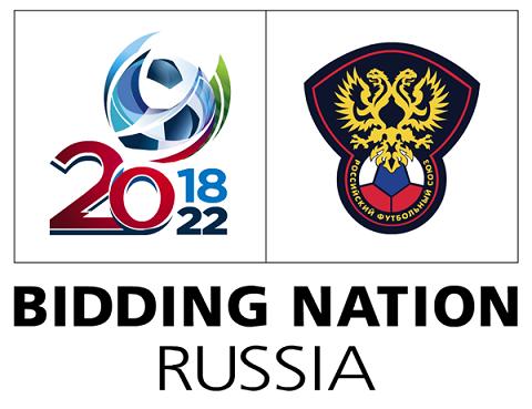 Coupe du monde 2018 en Russie, Coupe du monde 2022 au Qatar