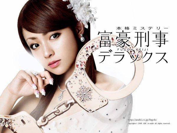 ★ Fugoh Keiji S1 ★