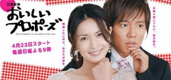 █ Oishii Proposal █