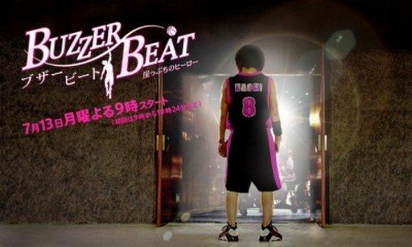 »» __Buzzer Beat__««