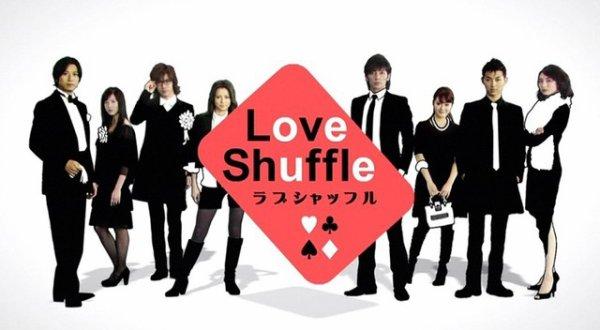 Love Shuffle