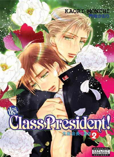 Hey, class Président !