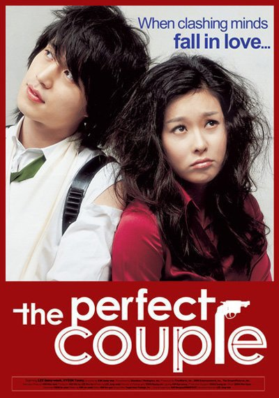 A Perfect Couple -  The Best Romance