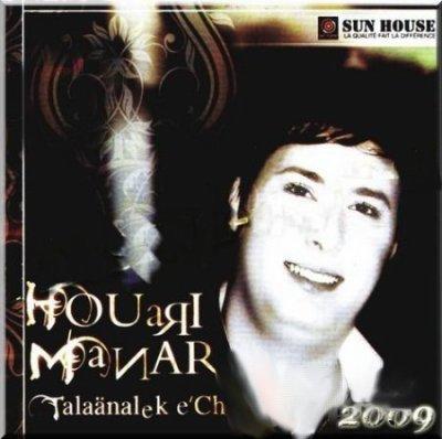2009 TÉLÉCHARGER ALBUM CHEB REDOUANE