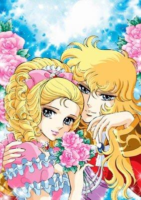♥ Lady Oscar et Marie-Antoinette ♥