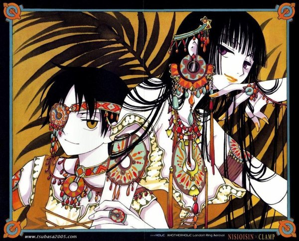 ♥ xxx HOLIC --> Yuuko, Watanuki, Domeki, Mokona et le Renard en tube ♥